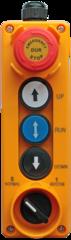 Пост управления пятикнопочный ПТК-А-5412