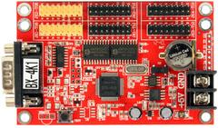 Контроллер AR-BX-4K1