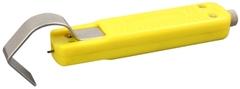 Инструмент для снятия изоляции LY25-2, LY25-3