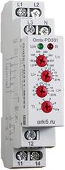 Реле контроля трехфазного напряжения Omix-PD-331