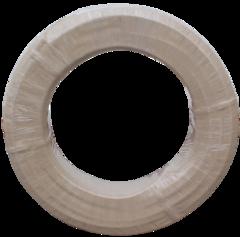 Металлопластиковая труба (наружный диаметр 16 мм) VALTEC PEX-AL-PEX V1620