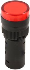 Индикаторная светодиодная лампа AR-AD16-16DS