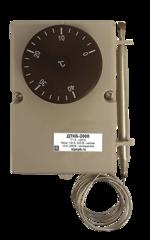 Термостат капиллярный ДТКБ-2000Х